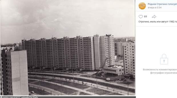 Фото дня: Строгино почти 40 лет назад