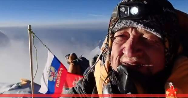 Юрий Круглов поднял флаг Севастополя на Эвересте