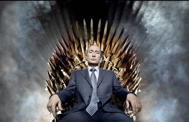 я вот даже не уверен что Путин знает кто такие Старки и Таргариены.