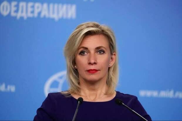 Мария Захарова прокомментировала инцидент с нидерландским фрегатом в Чёрном море