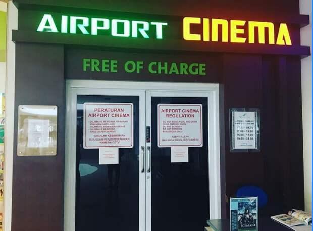 15 крутых опций в разных аэропортах мира