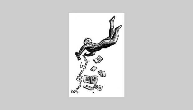 Книжная печать Юрия Гагарина