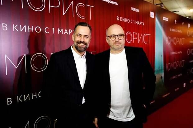 Михаил Идов и Артем Васильев на премьере фильма «Юморист»