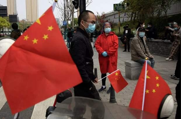 Китай выдвинул предложения по мировому устройству после пандемии