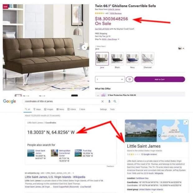 Не вздумайте покупать этот диван