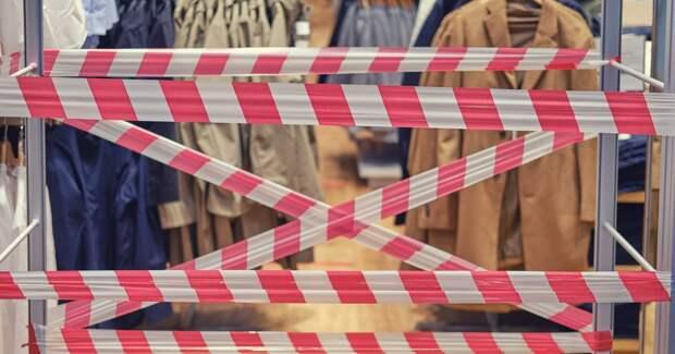 В Москве закрываются магазины одежды и обуви