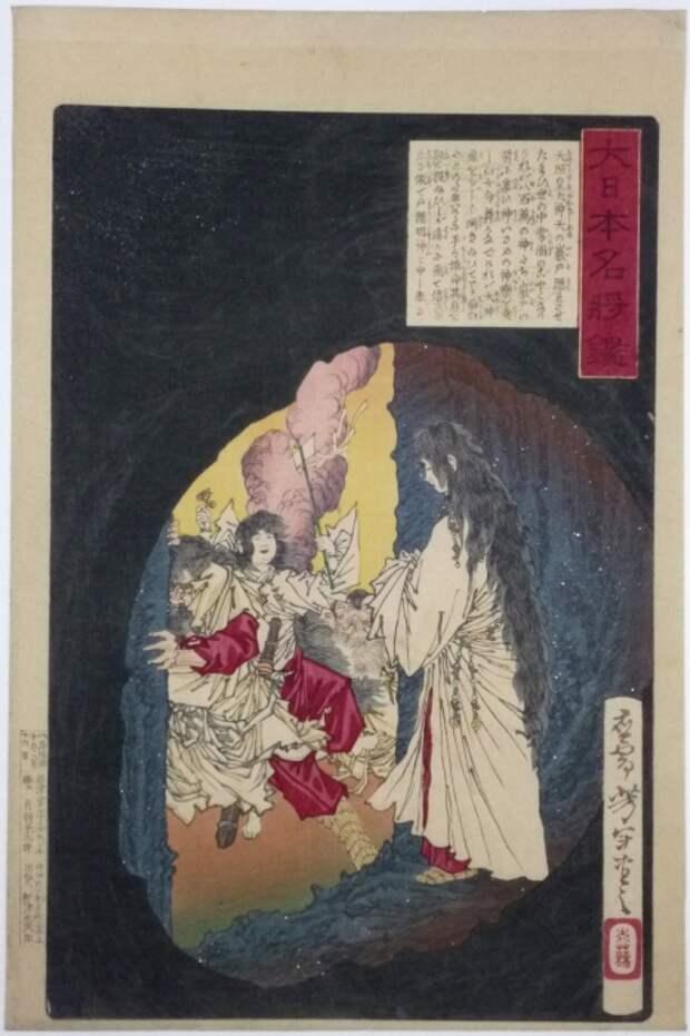 Аматэрасу Омиками - богиня-солнце, выходит из пещеры, где провела долгое время после ссоры с братом Сусаноо, 1839-1892 гг. Автор: Цукиока Ёситоси.