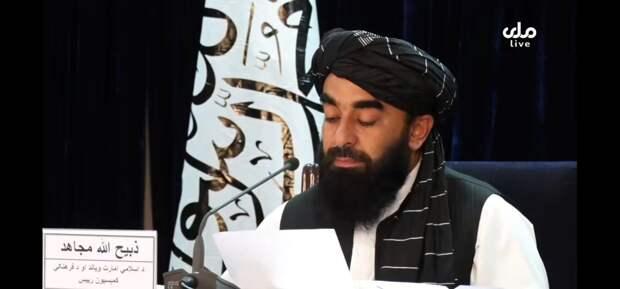 Новое правительство Афганистана