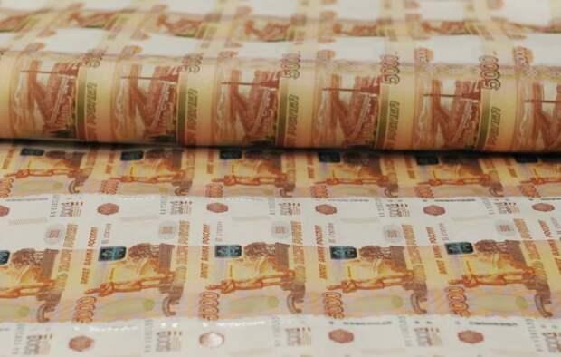 Почему Россия вкладывает в США миллиарды?