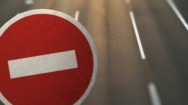 Внимание! Временное ограничение дорожного движения в Севастополе с 1 октября до 1 ноября