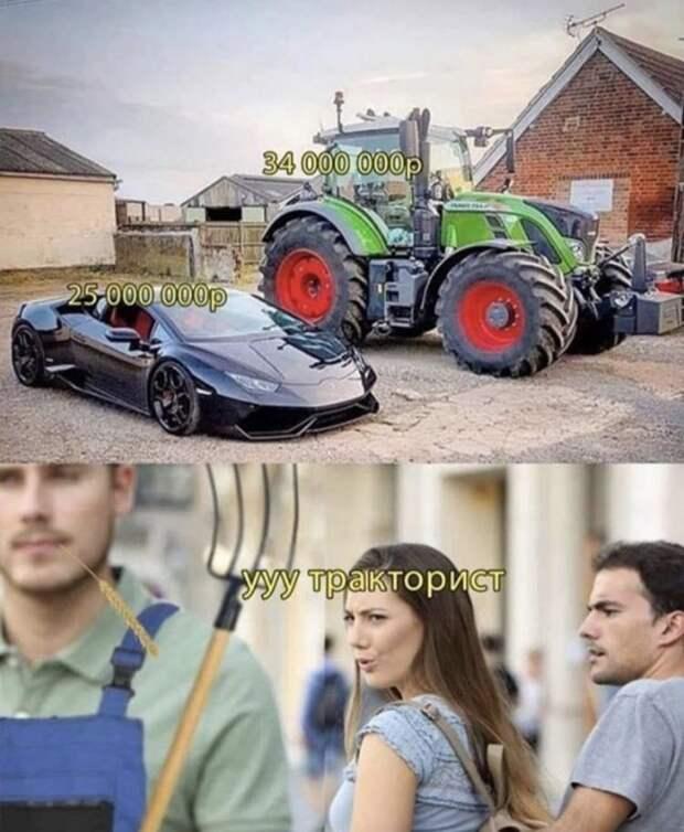 Лучшие шутки и мемы из интернета