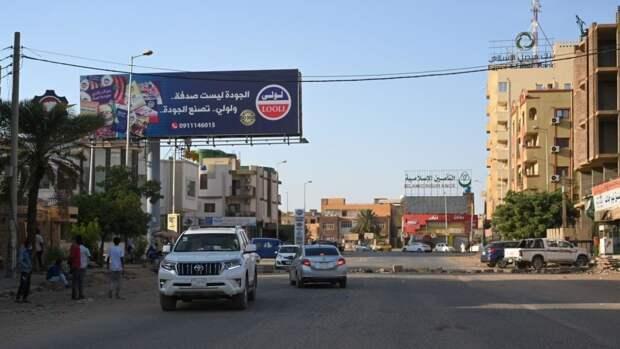 Пользователи Сети в Судане поблагодарили Пригожина за продуктовые наборы