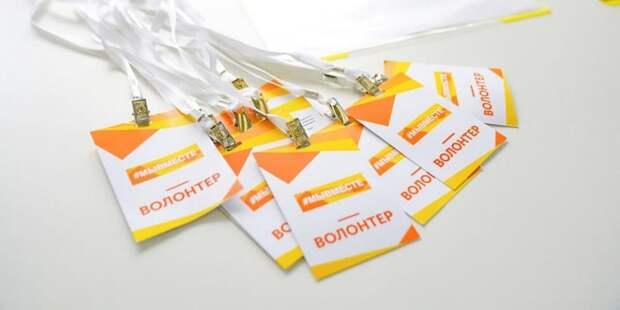Молодежное добровольчество активно развивается в Москве — Сергунина