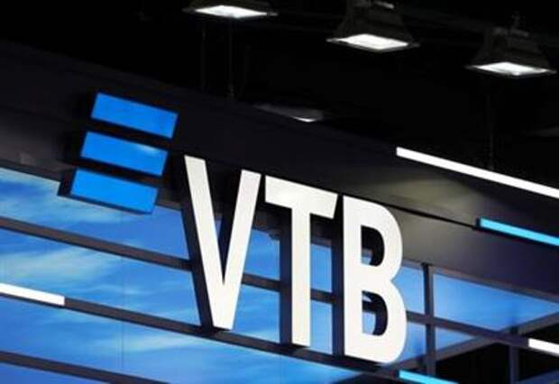The logo of VTB bank is seen at the St. Petersburg International Economic Forum (SPIEF) in Saint Petersburg, Russia, June 3, 2021. REUTERS/Evgenia Novozhenina