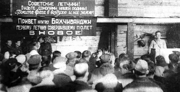 Ракетный сокол Сталина