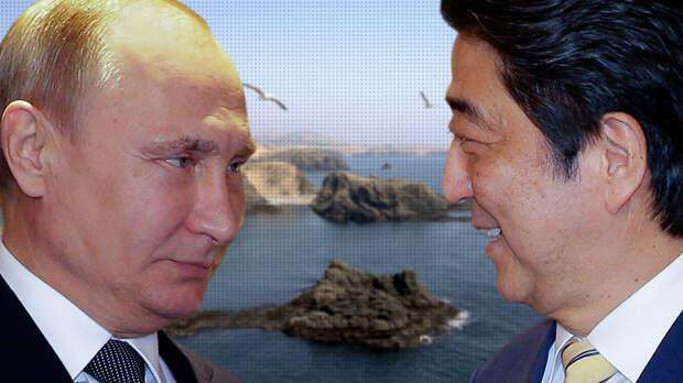 Курилы: Почему даже два острова отдавать нельзя