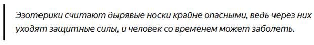 Цитата с FB.ru