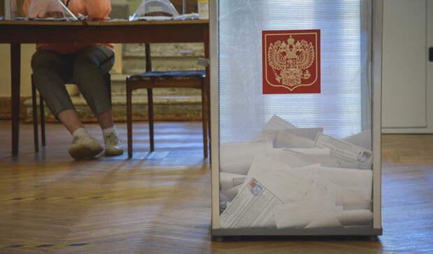 ВБелгородской области проголосовали почти 50% избирателей