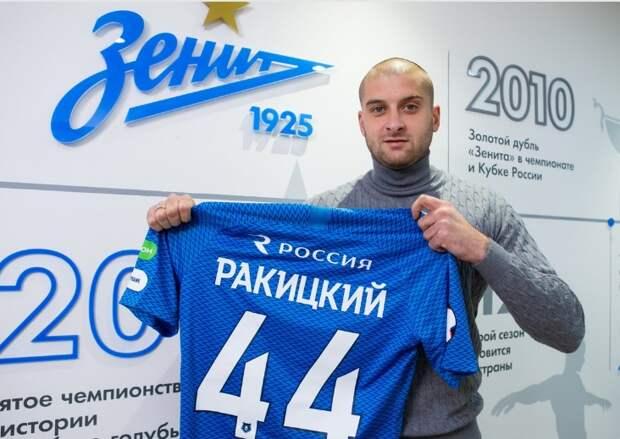 Ракицкий и Ерохин выйдут в основе против «Уфы», а молодых Семак приземлил на лавку