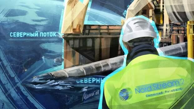 Германские «зеленые» выступили против реализации проекта «Северный поток — 2»