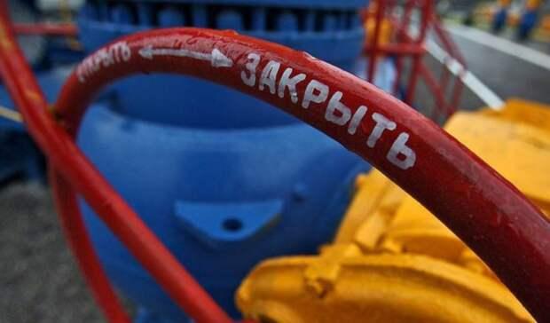 Новак: Россия сохранила экономические связи сУкраиной