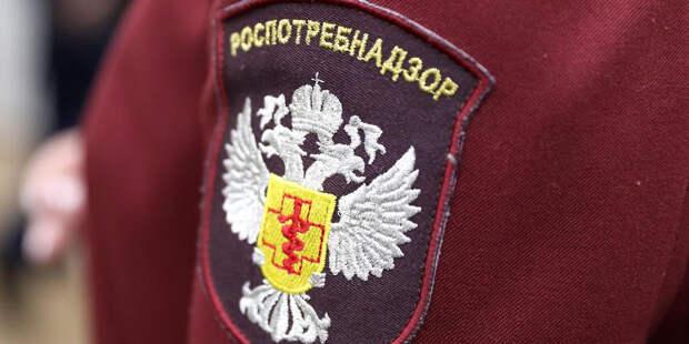 Режим «черного неба» вводится в Красноярске