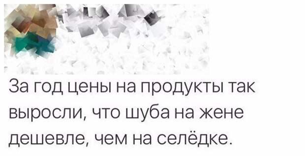 1453898253_kommenty-5