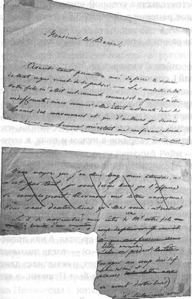 Письмо А. С. Пушкина Луи Геккерну, ставшее поводом для вызова на дуэль