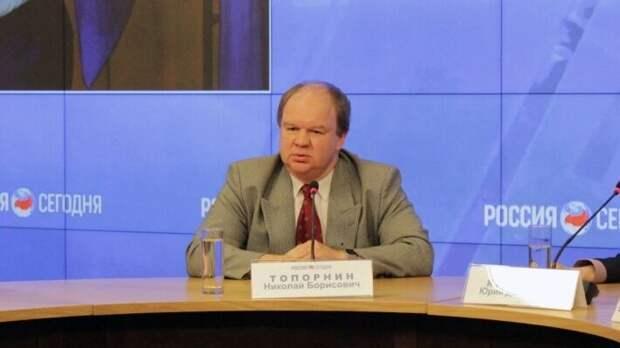 Доцент МГИМО, политолог Николай Топорнин