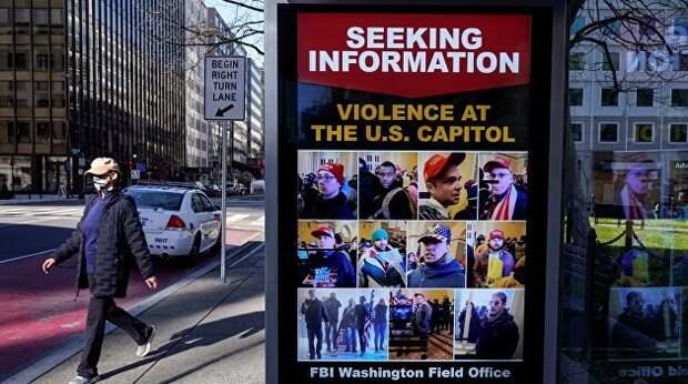 События в США как лакмусовая бумажка истинного отношения правящей элиты к воле народа