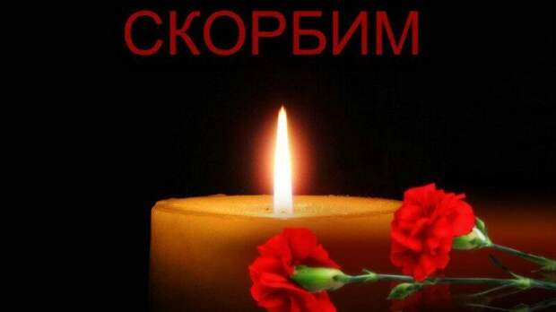Руководители Советского района выражают искренние соболезнования в связи с трагедией в школе в Казани