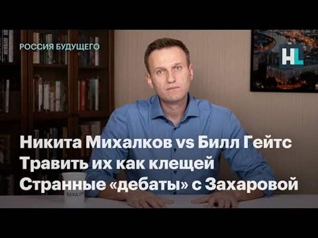 """Либеральные и """"патриотические"""" майдауны + Толя-Бык = АУЕ-Майдан"""
