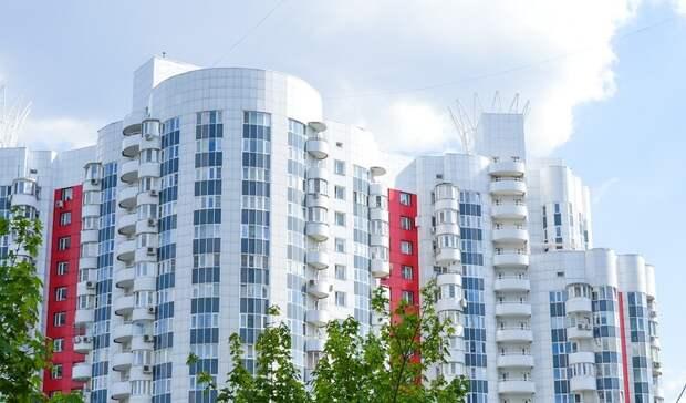 Почти 60% россиян хотят купить квартиру вдомах высотой до12 этажей