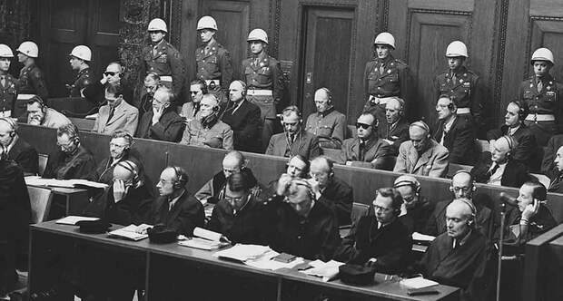 Нюренбергский трибунал