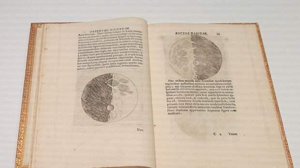 Пять трактатов Галилея пропали из Национальной библиотеки Испании