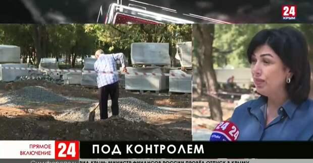 Благоустроенный Екатерининский сад в Симферополе презентуют 19 сентября