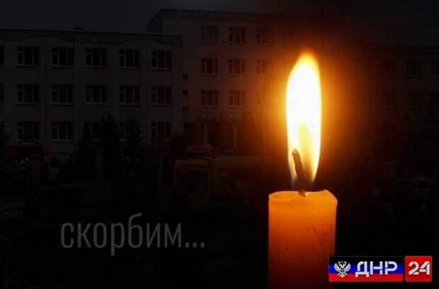 Председатель НС ДНР выразил соболезнование в связи с терактом в Казани