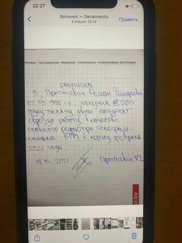 Фото взято с канала Ингвар Коротков.