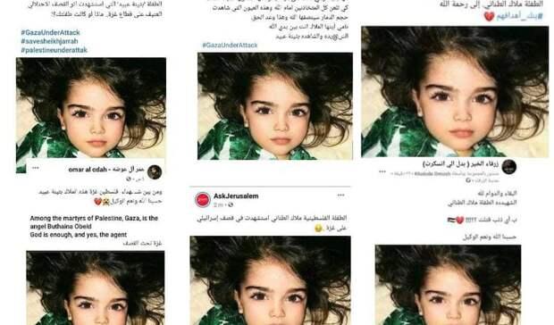Фейки без границ: «убитая» в Газе девочка живет и здравствует в Подмосковье