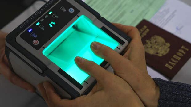 В Минфине предупредили, что утечка биометрии может сломать жизнь