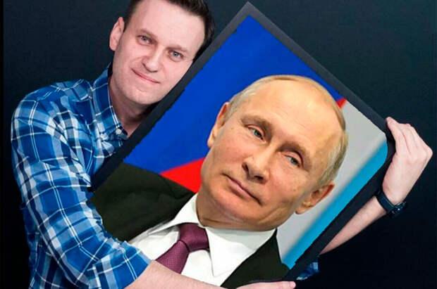 Боится ли Путин Навального