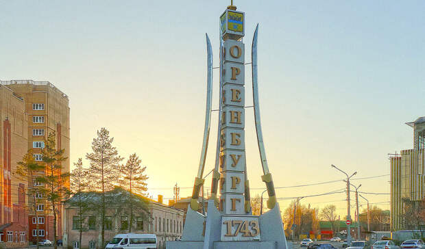 Оренбуржье заняло 29 место в рейтинге самых высоких зарплат в малых городах РФ