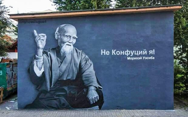 Граффити с иронией