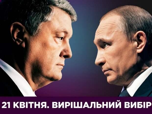 Юрий Селиванов: Разоблачение голого короля
