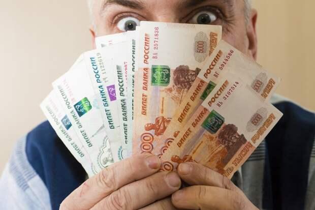 Россияне назвали способы больше зарабатывать