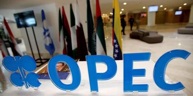 Следующяя встреча министров ОПЕК+ состоится 6 марта в Вене