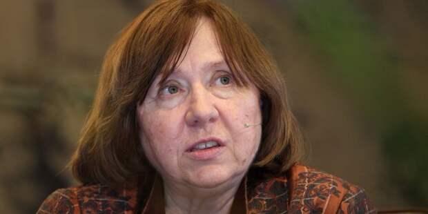 Алексиевич объяснила скандальное интервью