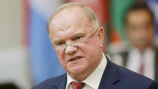 Зюганов рассказал, как Белоруссия предотвратила катастрофу «большой России»