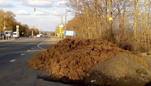 Навал глины убрали с обочины дороги в Подольске по просьбе жительницы