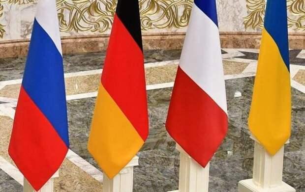 """Франция и Германия продолжат свои усилия в рамках """"нормандского формата"""""""